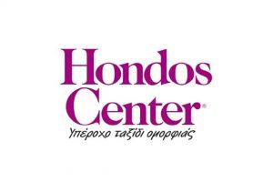 hondos_center