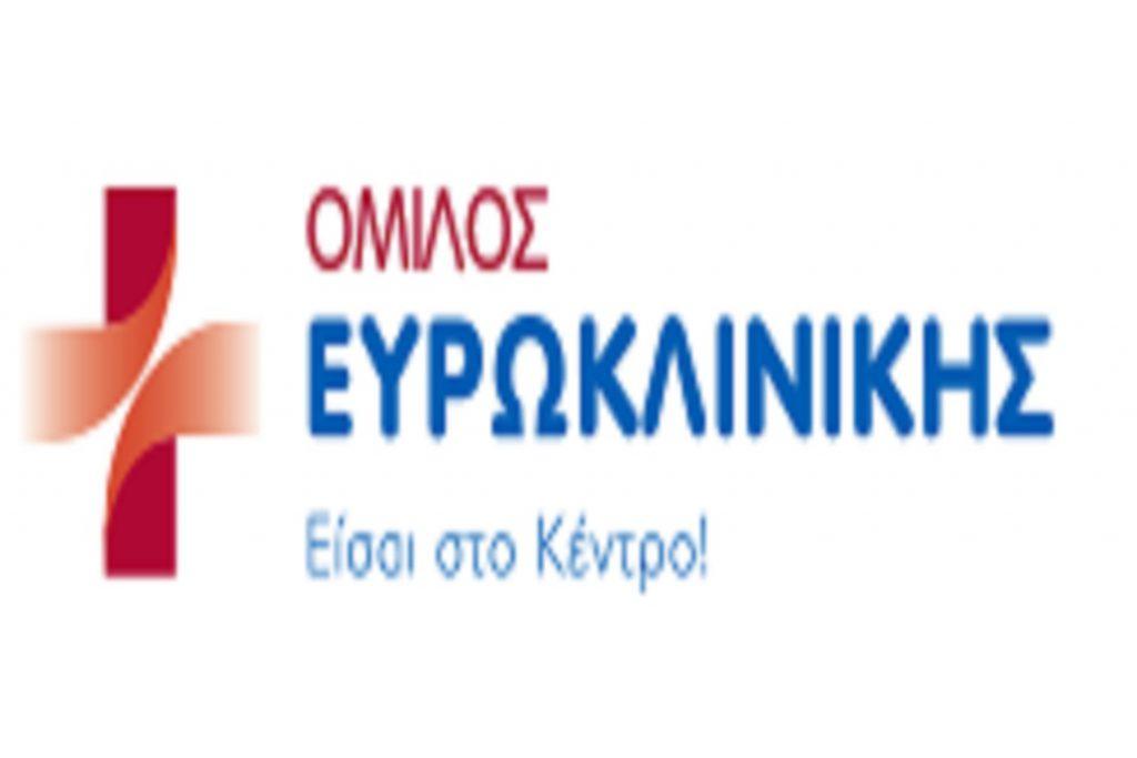 evroklinikiomilos