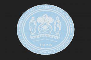 logo_synet1