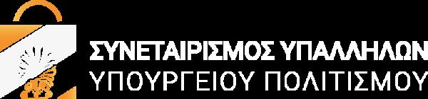 Συνεταιρισμός ΥΠ.ΠΟ.